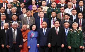 Bế mạc Đại hội Đại biểu toàn quốc Mặt trận Tổ quốc Việt Nam khóa IX