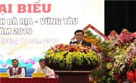 Tiếp tục nâng cao đời sống đồng bào các DTTS tỉnh Bà Rịa - Vũng Tàu