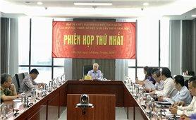 Chuẩn bị chu đáo cho Đại hội đại biểu toàn quốc các dân tộc thiểu số Việt Nam lần thứ II năm 2020