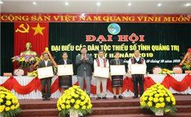 Đại hội Đại biểu các DTTS tỉnh Quảng Trị lần thứ III: Tiếp tục thực hiện hiệu quả các chính sách dân tộc