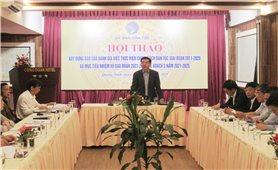 Hội thảo tổng kết đánh giá chính sách dân tộc giai đoạn 2011-2020