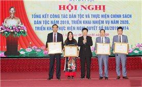 Nghệ An: Tổng kết công tác dân tộc và thực hiện chính sách dân tộc năm 2019