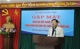 Thứ trưởng, Phó Chủ nhiệm Lê Sơn Hải tiếp Đoàn đại biểu người có uy tín tỉnh Đồng Nai