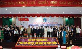 Đại hội Đại biểu các DTTS tỉnh Bình Phước lần thứ III: Ưu tiên nguồn lực thực hiện các chính sách dân tộc
