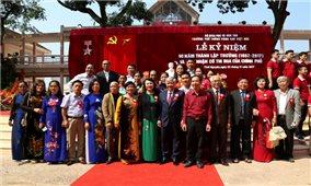 Kỷ niệm 60 năm thành lập Trường Phổ thông Vùng cao Việt Bắc (1957-2017)