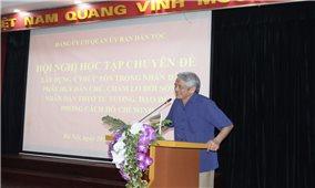 """Đảng ủy cơ quan Ủy ban Dân tộc: Học tập chuyên đề """"Xây dựng ý thức tôn trọng Nhân dân, phát huy dân chủ, chăm lo đời sống Nhân dân theo tư tưởng, đạo đức, phong cách Hồ Chí Minh"""""""