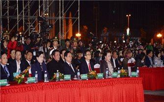 Chủ tịch Quốc hội dự Tuần Văn hóa, Du lịch năm 2019 tỉnh Hòa Bình 