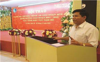 Hội thảo đánh giá Chương trình 135 giai đoạn 2016-2020 các tỉnh khu vực phía Nam