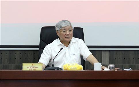 UBDT: Hội nghị giao ban công tác tháng 5 và triển khai nhiệm vụ công tác tháng 6/2020