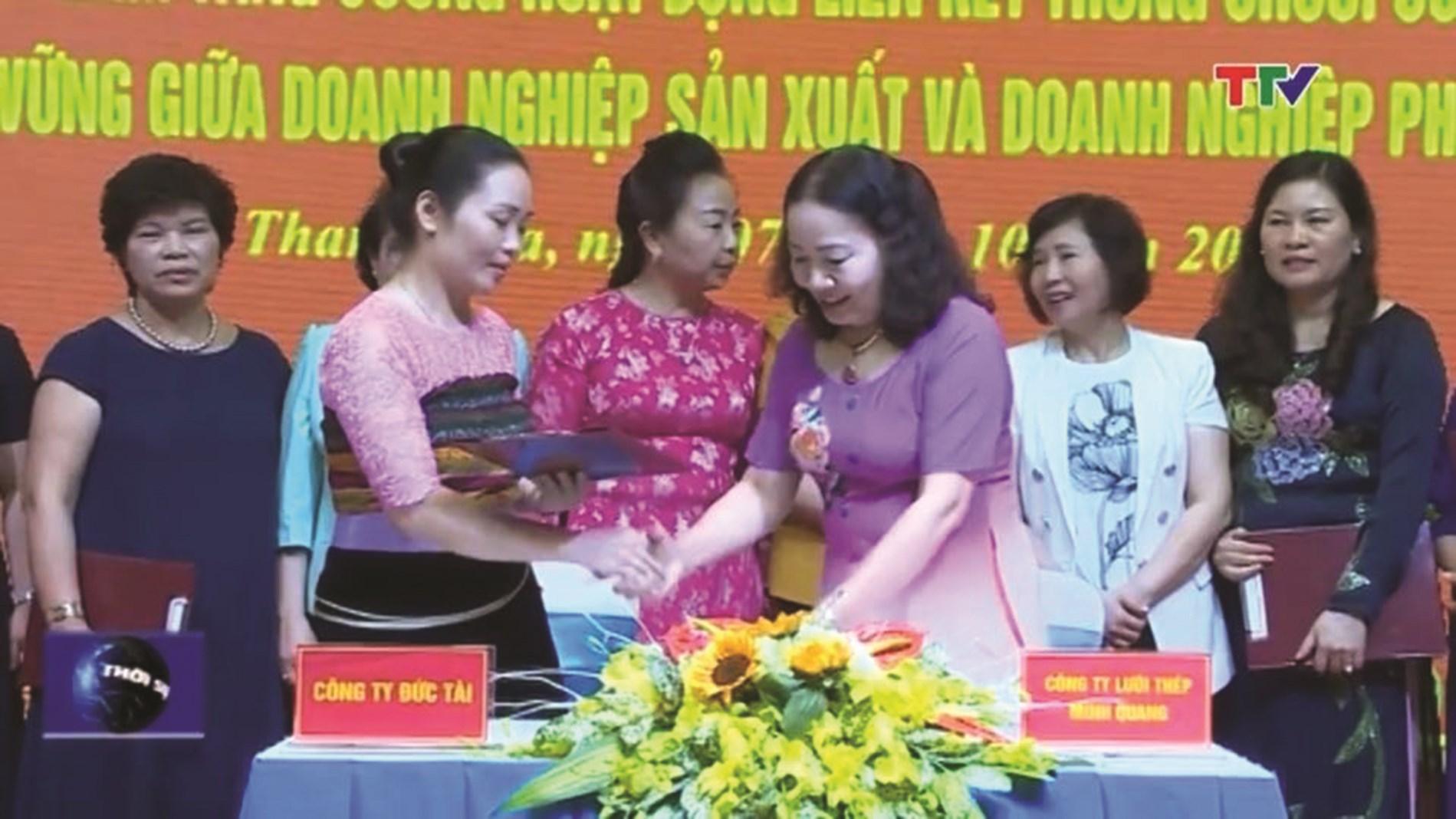 Công ty của gia đình chị Nhung tham gia ký kết cung ứng sản phẩm đặc sản của vùng cao.