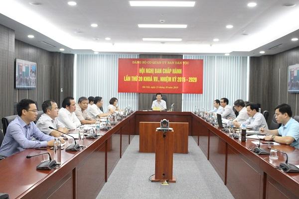 Bí thư Đảng ủy Nông Quốc Tuấn chủ trì Hội nghị.