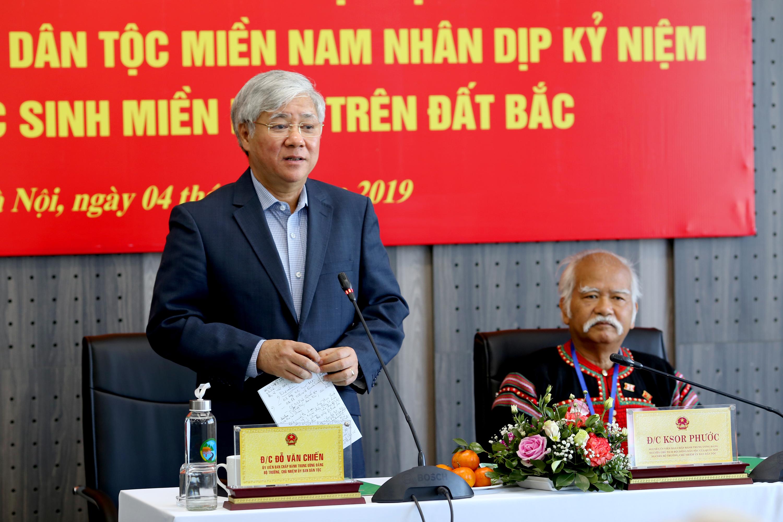 . Bộ trưởng, Chủ nhiệm UBDT Đỗ Văn Chiến phát biểu tại buổi gặp mặt
