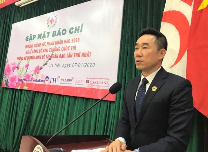 Ông Nguyễn Hải Anh, Phó Chủ tịch, Tổng Thư ký Trung ương Hội Chữ thập đỏ Việt Nam phát biểu tại buổi gặp mặt