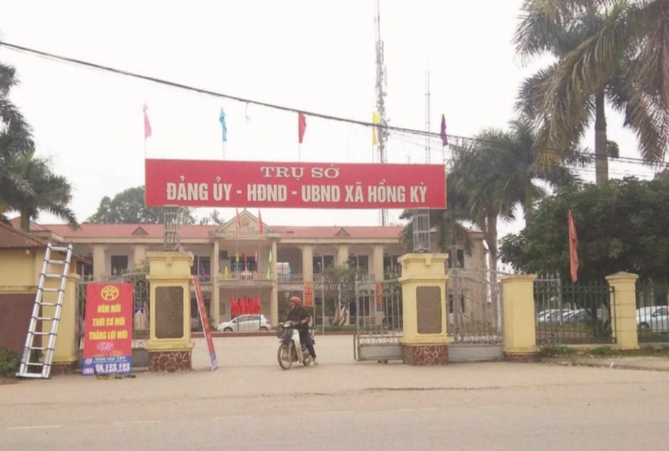 Trụ sở UBND xã Hồng Kỳ