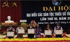 Đại hội đại biểu các Dân tộc thiểu số tỉnh Quảng Nam lần thứ III năm 2019: Phát huy truyền thống, hội nhập và phát triển bền vững