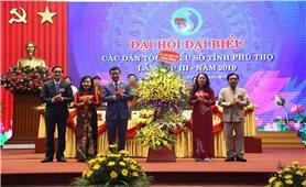 Các dân tộc tỉnh Phú Thọ đoàn kết, phát huy nội lực, hội nhập và phát triển