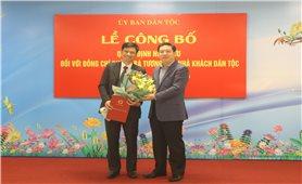 Ủy ban Dân tộc: Trao quyết định nghỉ hưu cho cán bộ