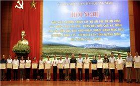 Quảng Ninh không còn xã, thôn ĐBKK thuộc Chương trình 135