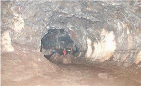 Công viên địa chất toàn cầu ở Đăk Nông: Đòn bẩy cho địa phương phát triển du lịch