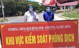 Ca tử vong thứ 14 do COVID-19 tại Việt Nam