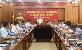 Bộ trưởng, Chủ nhiệm UBDT Đỗ Văn Chiến: Cao Bằng cần đưa nội dung Chương trình MTQG vào Nghị quyết Đại hội Đảng bộ tỉnh