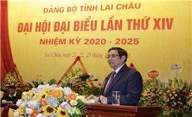 Lai Châu: Phấn đấu trở thành tỉnh khá trong khu vực vào năm 2030