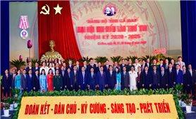 Đồng chí Lại Xuân Môn tái đắc cử Bí thư Tỉnh ủy Cao Bằng khóa XIX