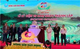 """Bảo Minh: """"Kết nối tinh hoa lúa gạo Việt, cung cấp tiện ích đến mọi nhà"""""""
