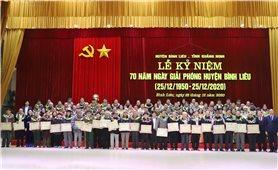 Bình Liêu - 2 sự kiện tạo dấu ấn đẹp nhân Kỷ niệm 70 năm ngày giải phóng