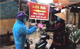 Thêm 1 ca mắc COVID-19 ở Tây Ninh là trường hợp nhập cảnh
