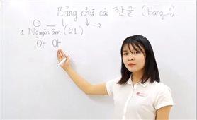 Bộ GD&ĐT làm rõ về quyết định thí điểm dạy tiếng Hàn, tiếng Đức là ngoại ngữ 1