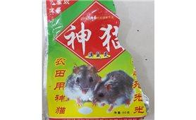 Phát hiện hóa chất diệt chuột cực độc đã bị cấm cách đây 20 năm