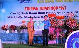 Các doanh nghiệp Bình Phước hỗ trợ 5 tỷ đồng cho thanh niên khởi nghiệp