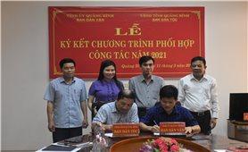 Ban Dân vận Tỉnh ủy và Ban Dân tộc tỉnh Quảng Bình: Ký kết chương trình phối hợp công tác năm 2021