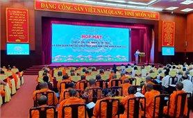 Gặp mặt nhân sĩ, trí thức và Ban quản trị các chùa Phật giáo Nam tông Khmer