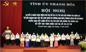 Thanh Hóa: 45 tập thể và 82 cá nhân đã có thành tích xuất sắc trong học tập và làm theo Bác được nhận Bằng khen