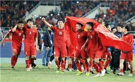 Hành trình đến World Cup của bóng đá Việt Nam