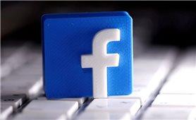 Facebook đưa cuộc gọi thoại và video vào ứng dụng chính