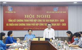 Ủy ban Dân tộc - Hội Liên hiệp Phụ nữ Việt Nam: Triển khai Chương trình phối hợp công tác giai đoạn 2021 - 2025
