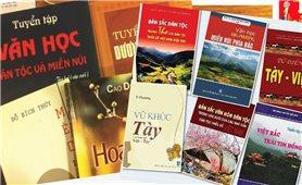 Tạo điều kiện tinh thần và vật chất để hỗ trợ các tài năng văn học trẻ và văn học các DTTS
