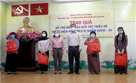 Đồng bào DTTS tại TP. Hồ Chí Minh luôn nhận được quan tâm trợ giúp trong đại dịch