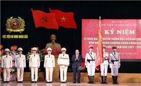 Chủ tịch nước dự kỷ niệm Ngày truyền thống Học viện An ninh nhân dân