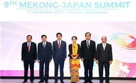 Thủ tướng dự Hội nghị Cấp cao Mekong-Nhật Bản lần thứ 9
