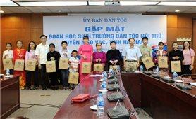 Gặp mặt Đoàn học sinh Trường Phổ thông Dân tộc Nội trú huyện Mèo Vạc (Hà Giang)