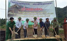 Khởi công xây dựng 37 nhà ở cho người Ma Coong