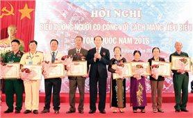 Chủ tịch nước Trần Đại Quang: Chăm lo người có công là bổn phận, nhiệm vụ thường xuyên