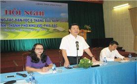 Ủy ban Dân tộc: Giao ban công tác dân tộc khu vực phía Bắc