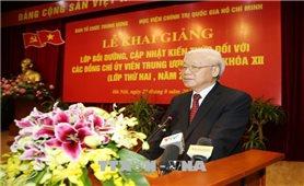 Khai giảng Lớp bồi dưỡng, cập nhật kiến thức cho các Ủy viên Trung ương Đảng