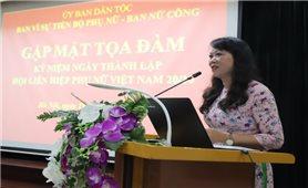 Ủy ban Dân tộc: Kỷ niệm 88 năm ngày Phụ nữ Việt Nam