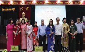 Phụ nữ đóng góp quan trọng vào thành tích chung của Ủy ban Dân tộc